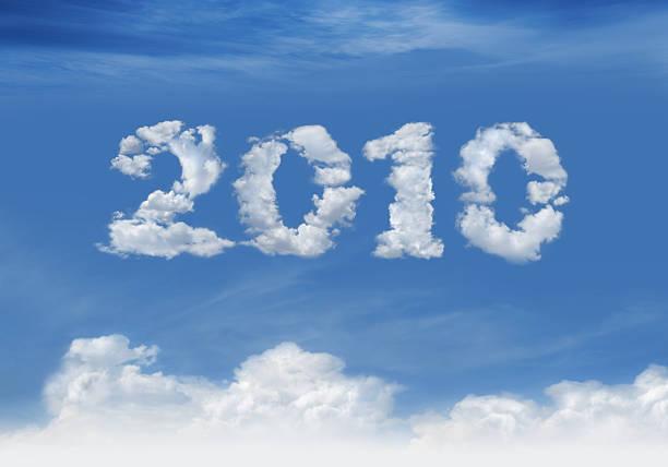 nuovo anno: 2010 - 2010 foto e immagini stock