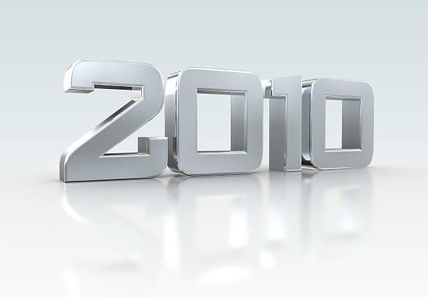 anno nuovo 2010 - 2010 foto e immagini stock