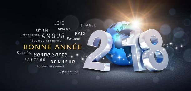 neue jahr 2018 grußkarte auf französisch - erfolgreich wünschen stock-fotos und bilder