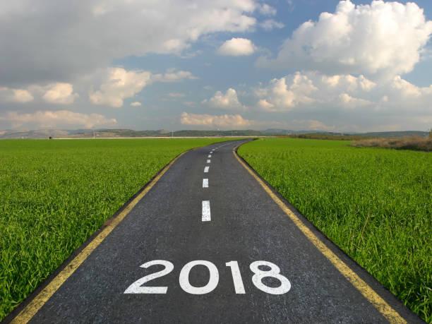 New year 2018 road start stock photo