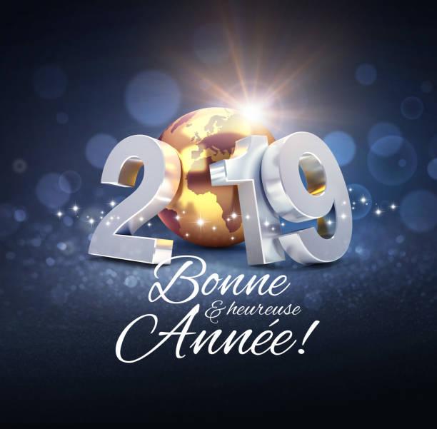 neue jahr 2019 grußkarte auf französisch - erfolgreich wünschen stock-fotos und bilder