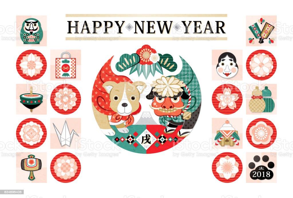 新年カード 2018 犬デザインの獅子舞 ロイヤリティフリーストックフォト