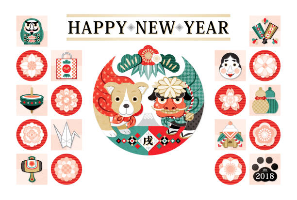 new year card 2018 dog design shishimai - new year card stock photos and pictures