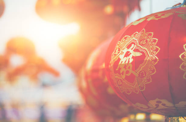 new year festival 2020 - chinese new year stock pictures, royalty-free photos & images