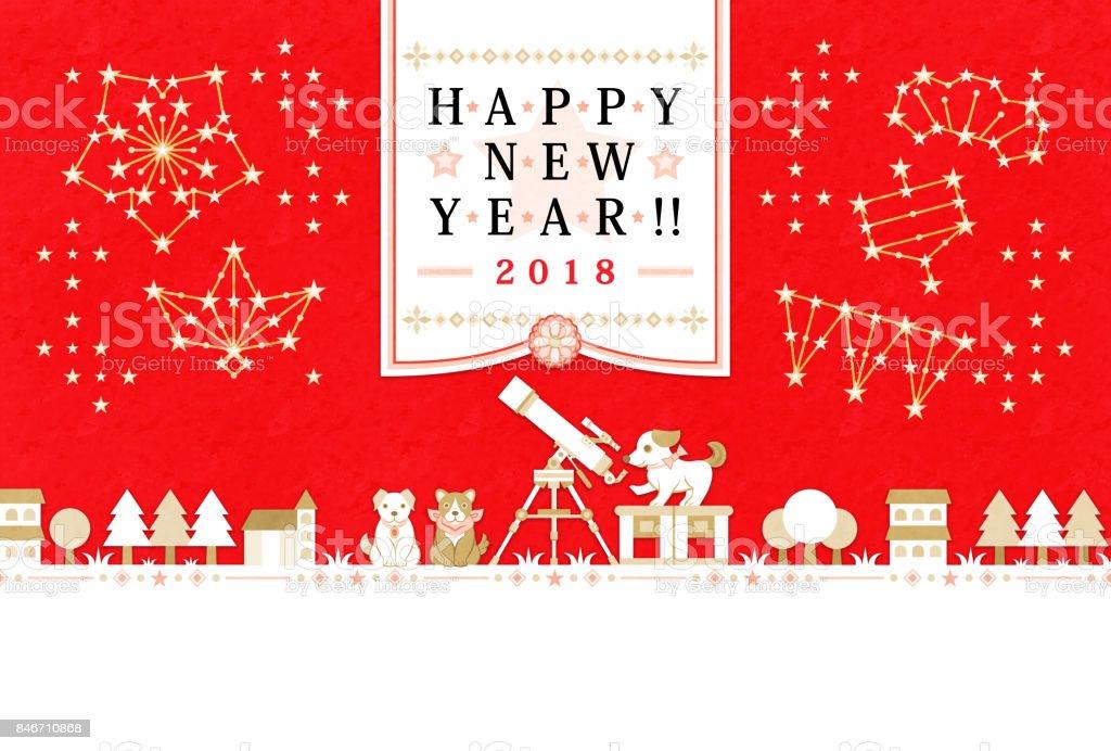新年グリーティング カード 2018 犬天体観測新年あけましておめでとうございます! ロイヤリティフリーストックフォト