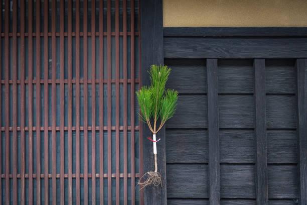 年末年始の飾り - 門松 ストックフォトと画像