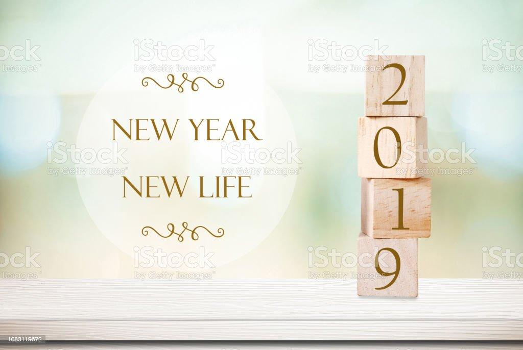 Photo Libre De Droit De Nouvelle Année Nouvelle Vie 2019