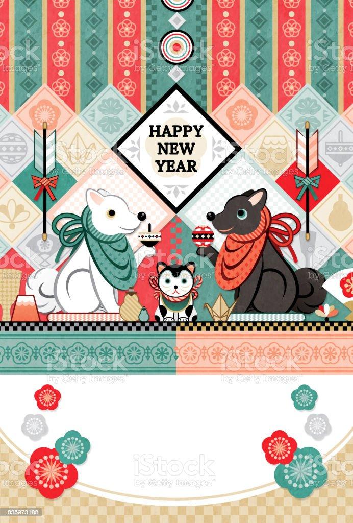 新年のカード和風デザイン犬年新年あけましておめでとうございます ストックフォト
