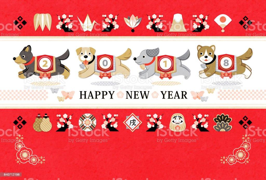 2018 新年のカード走狗和風新年あけましておめでとう ストックフォト