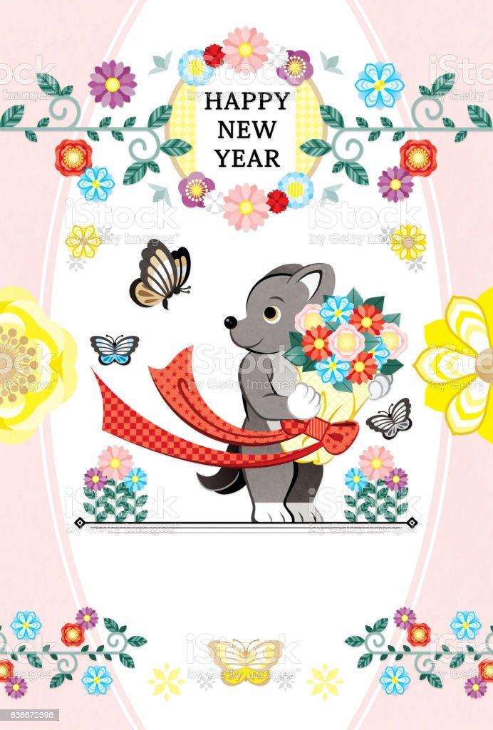 2018 2030 新年のカード テンプレート犬花束蝶新年あけましておめでとう ロイヤリティフリーストックフォト