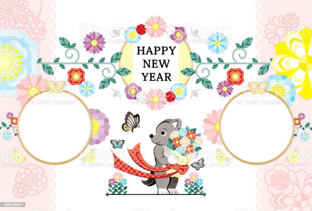 2018 2030 新年のカード テンプレート犬花束蝶新年あけましておめでとうフォト フレーム ストックフォト