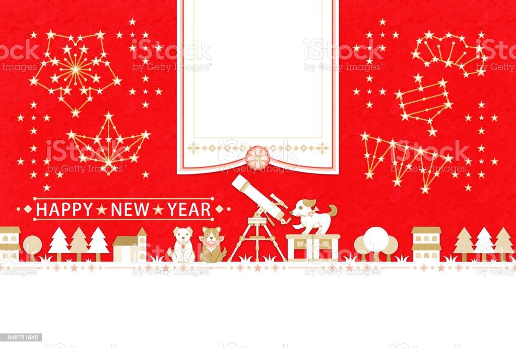 新年のカード テンプレート犬お祝い天体観測写真フレーム新年あけましておめでとう ストックフォト