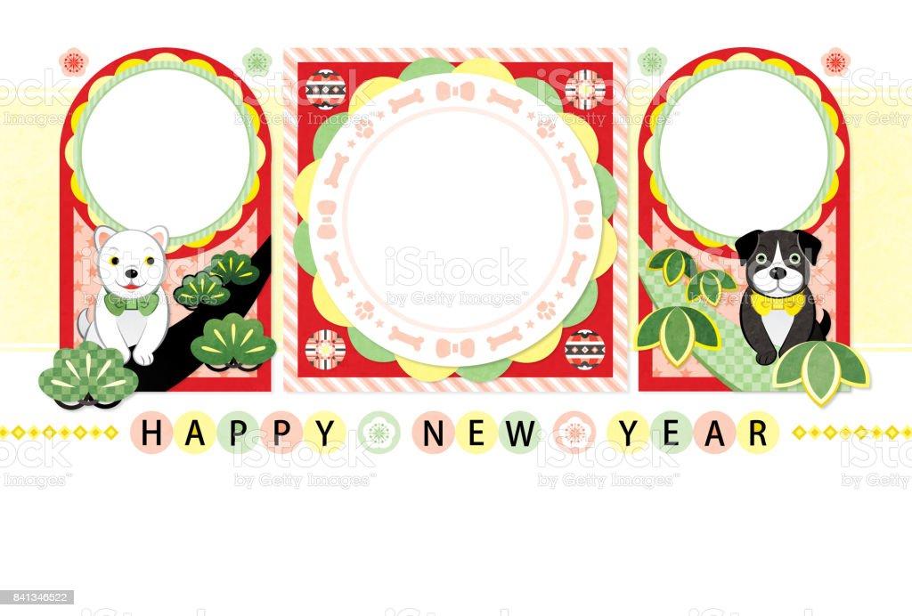 新年のカード テンプレート日本犬カラフル ポップ画像フレーム新年あけましておめでとう ストックフォト