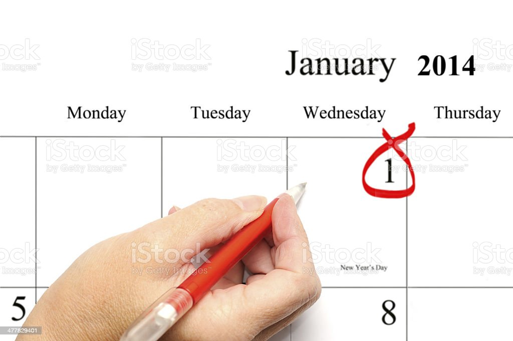 2014 New Year's Day blank entry royalty-free stock photo
