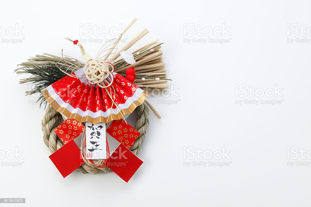 New Year's Decorations stock photo