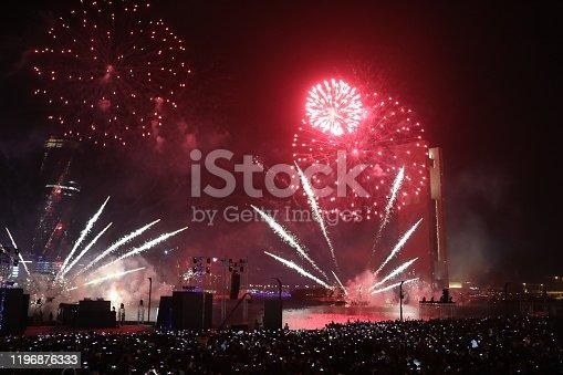 Fireworks show to celebrate new year 2020 in Manama capital, Bahrain Bay, Bahrain, on Wednesday , Jan 1, 2020