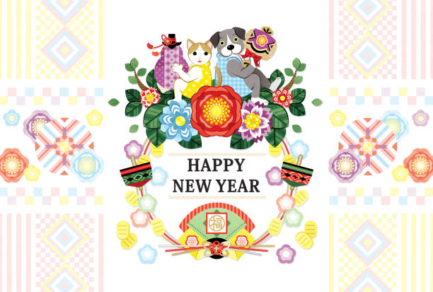 New year's greeting card template dog and cat and flowers HAPPY NEW YEAR stock photo