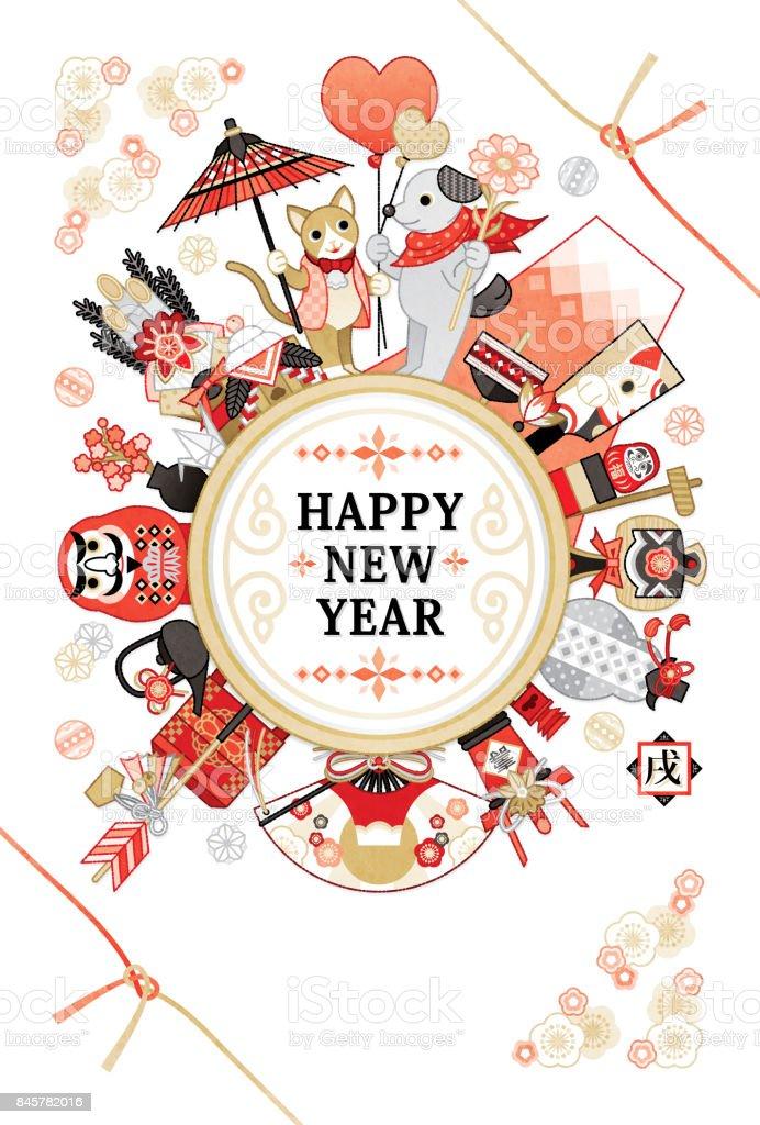 2018 2030 新年のグリーティング カード テンプレート日本の犬猫お祝い幸運新年あけましておめでとう ストックフォト