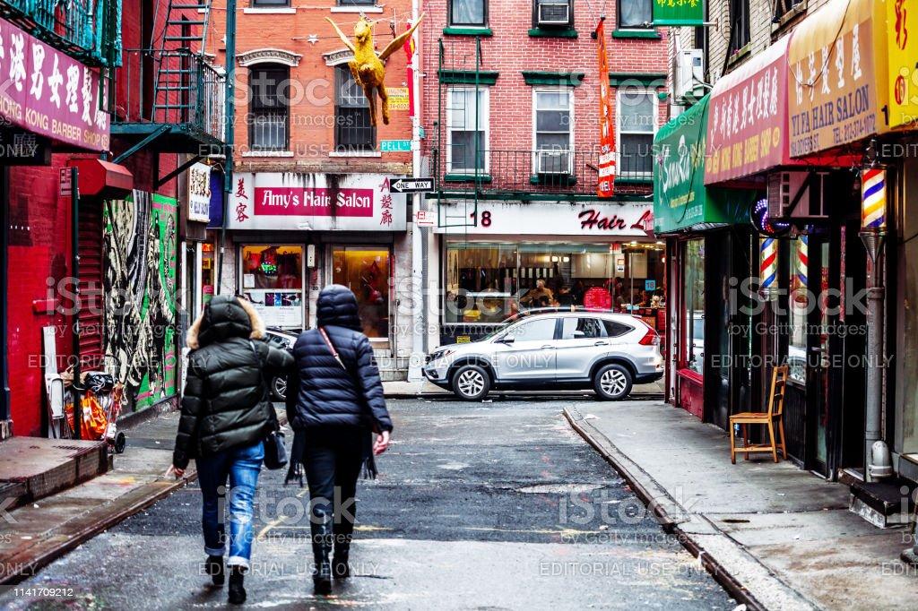 New York Chinatown stock photo