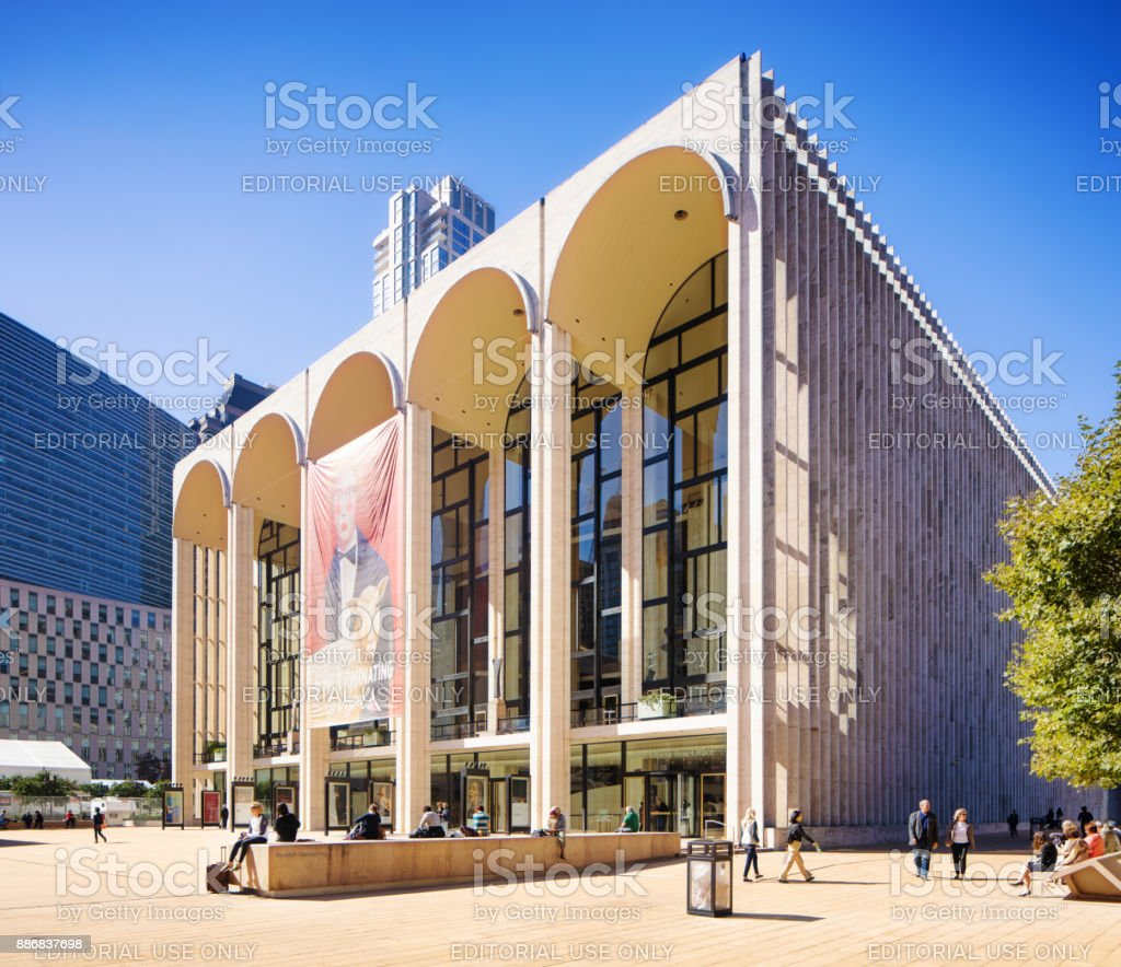 New York City Manhattan Lincoln Center for the performing arts oblique view stock photo
