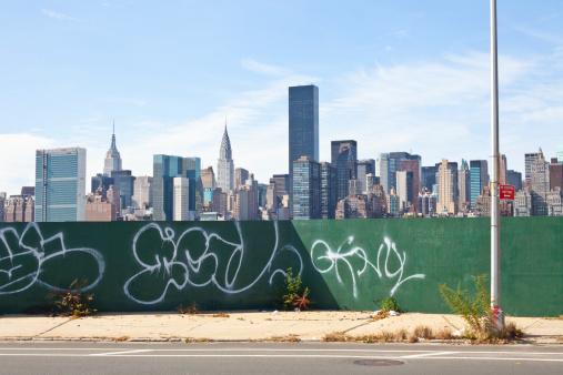New York skyline from Queens