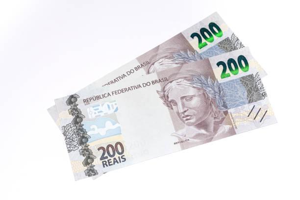 Newly launched 200 Reais brazilian note money bill stock photo