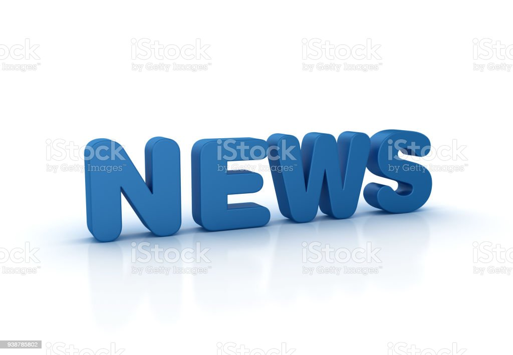 News 3D Word - 3D Rendering stock photo