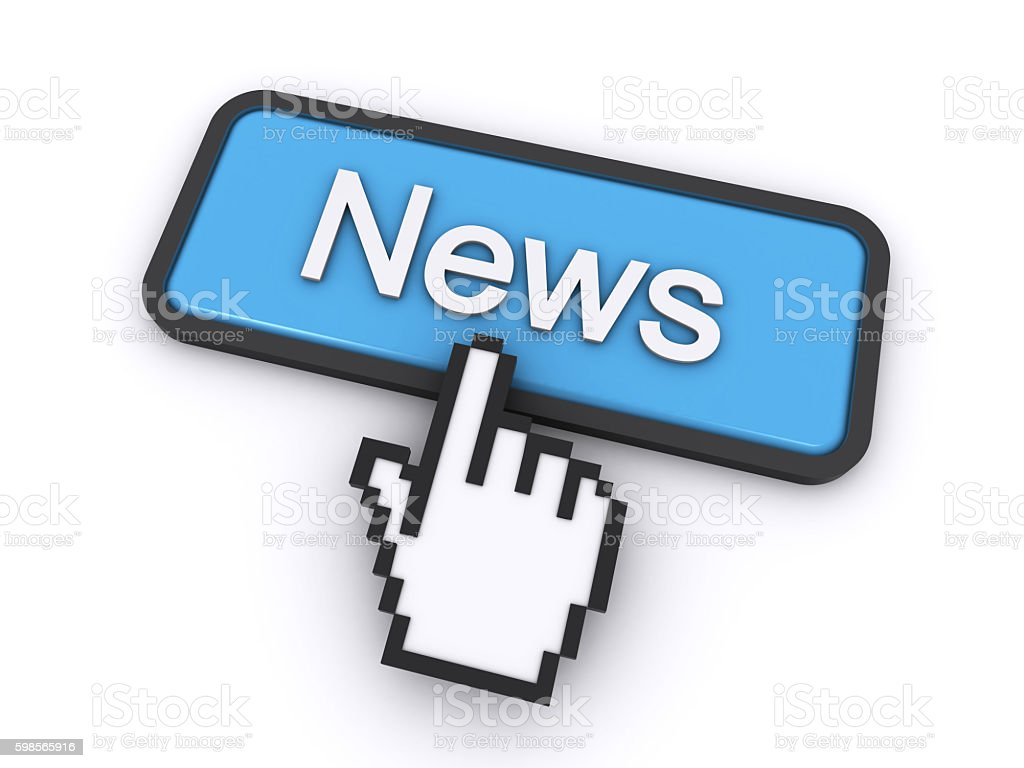 news button stock photo