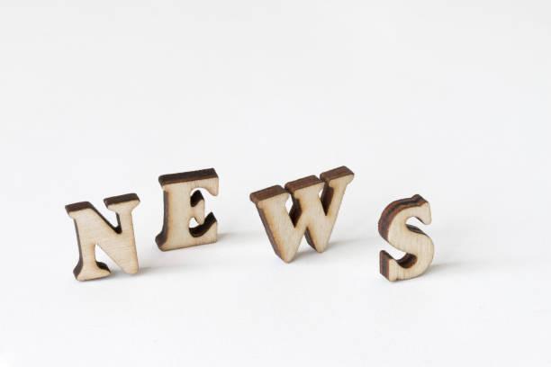 news - 3d typografie stock-fotos und bilder