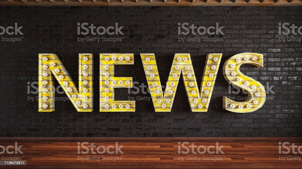 News Sign on Brick Wall stock photo