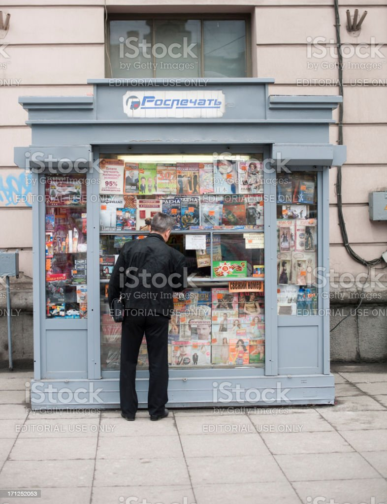 News Stand, St Petersburg royalty-free stock photo