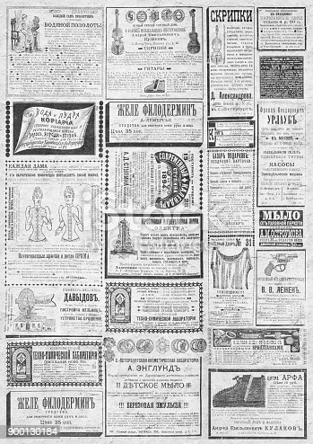 istock Newspaper vertical  background 900130184