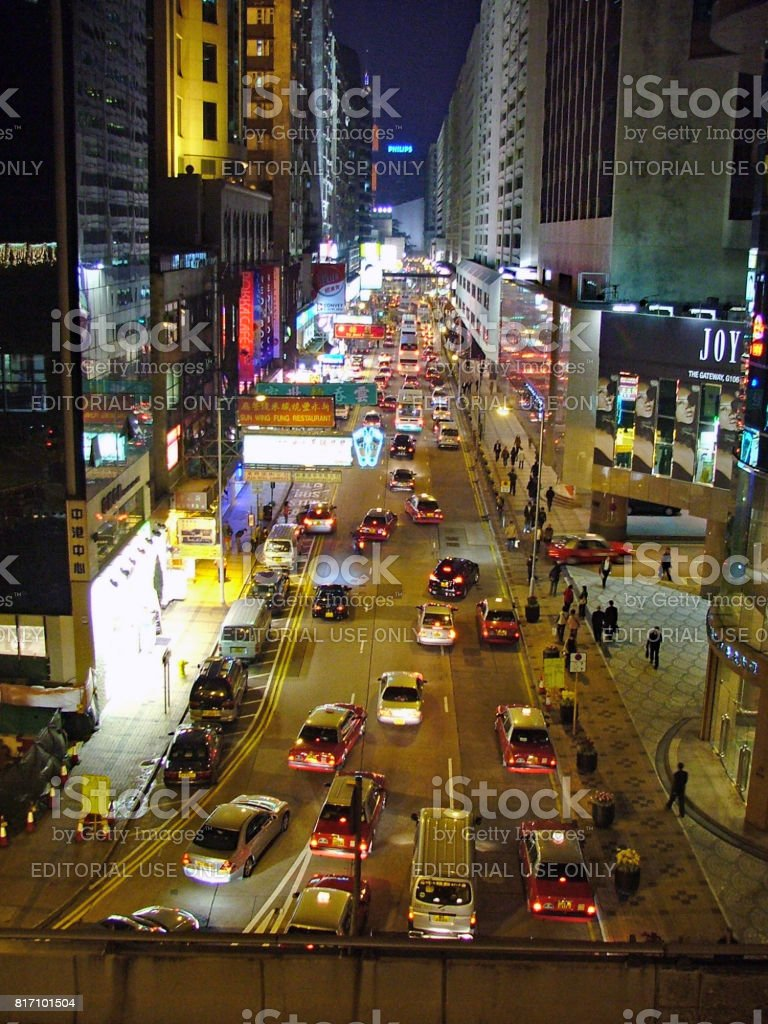 Night activity in Hong Kong commericial area street stock photo