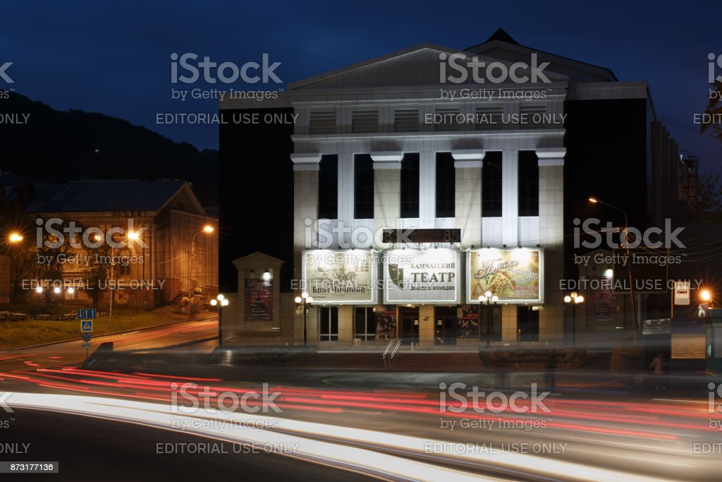 Night architectural illumination of building of Kamchatka Drama and Comedy Theater