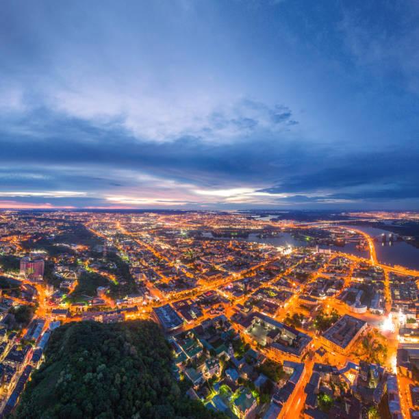 Night city of Kiev, Ukraine. Panoramic aerial view stock photo
