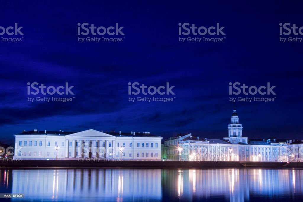 Night city royalty-free 스톡 사진
