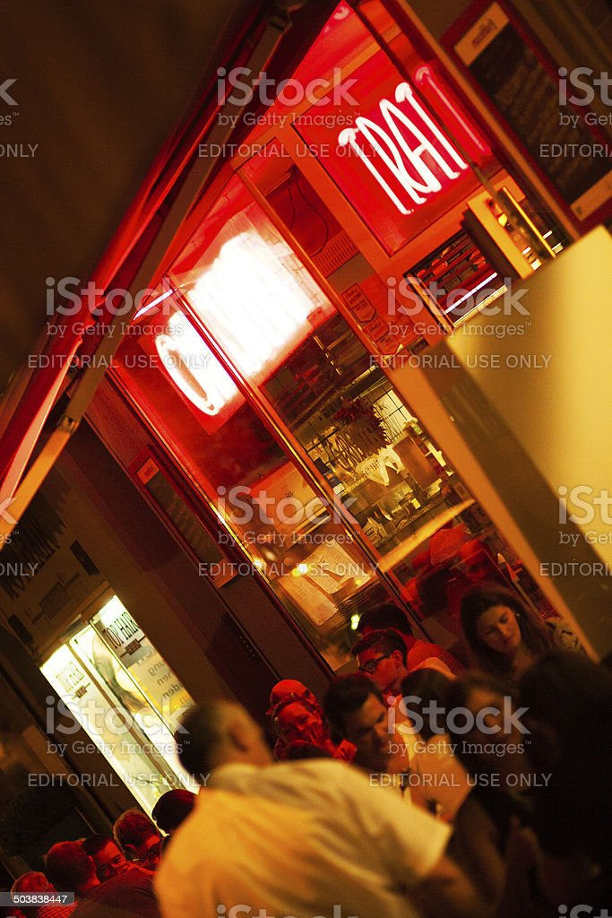 Night Dinner At Trattoria Stock Photo - Download Image Now - iStock