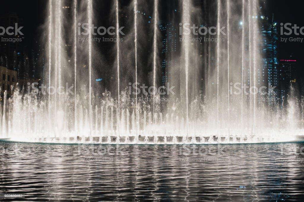 Night fountain, beautiful streams of water, light and music stock photo