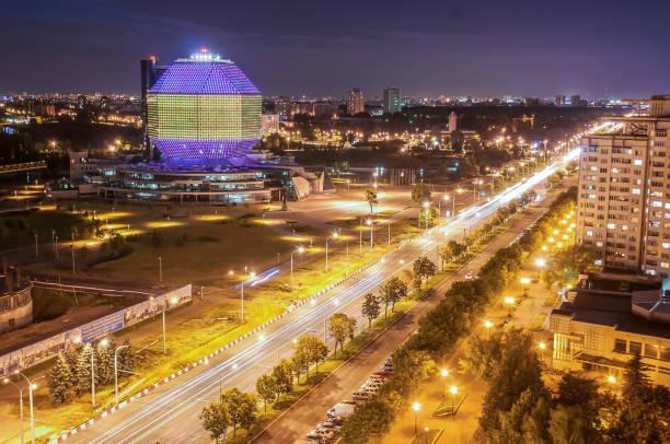 Night illumination lights of modern library building stock photo