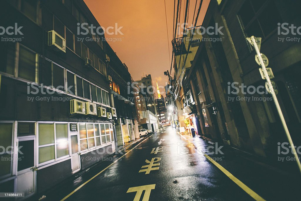 Night in big city. royalty-free stock photo