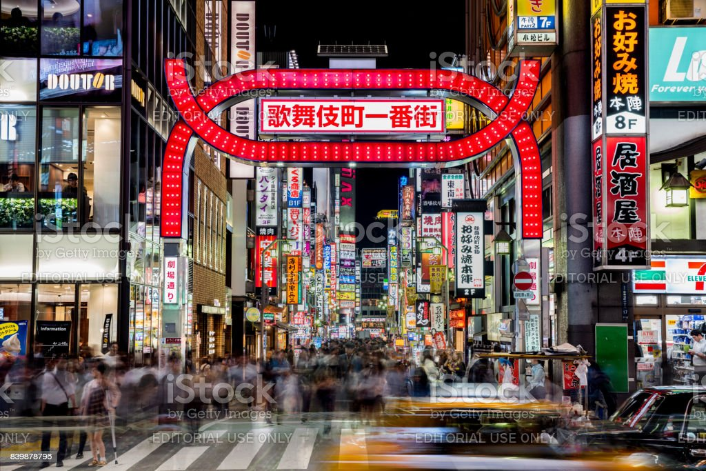 Night life in Kabukicho, the entertainment and red-light district in Shinjuku stock photo