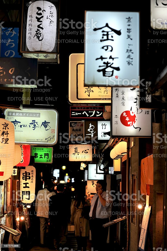 Night life in the Pontocho district in Kyoto, Japan royalty-free stock photo
