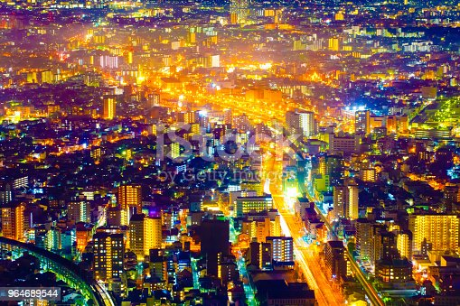 Night Light Cityscape View With Modern Building In Japan Stock Photo & More Pictures of Architecture