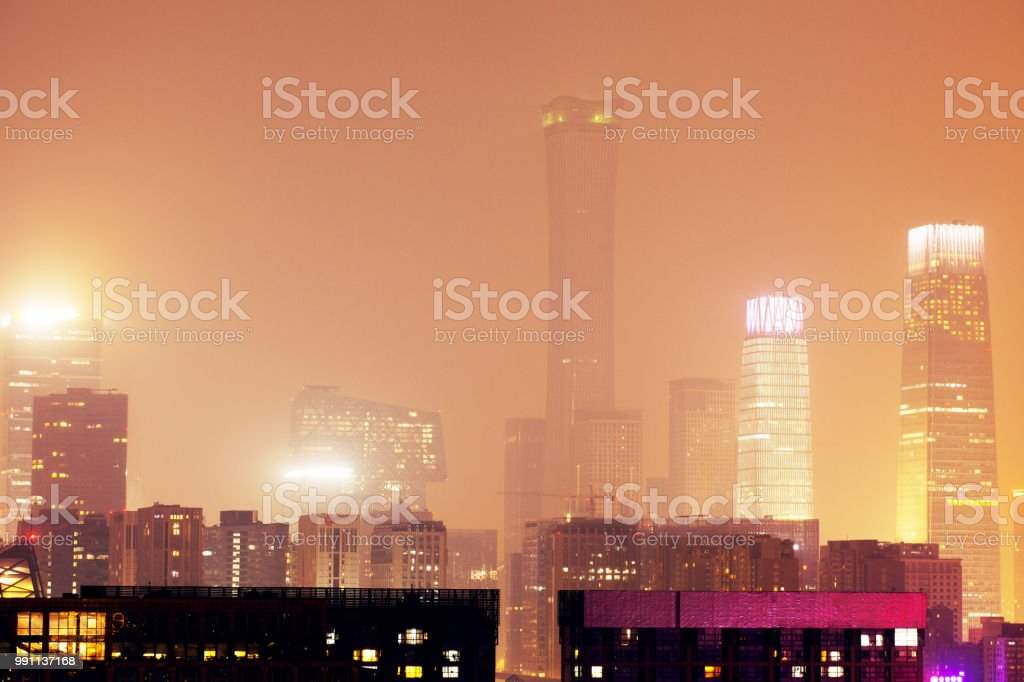 Night lights city office buildings in Beijing China stock photo