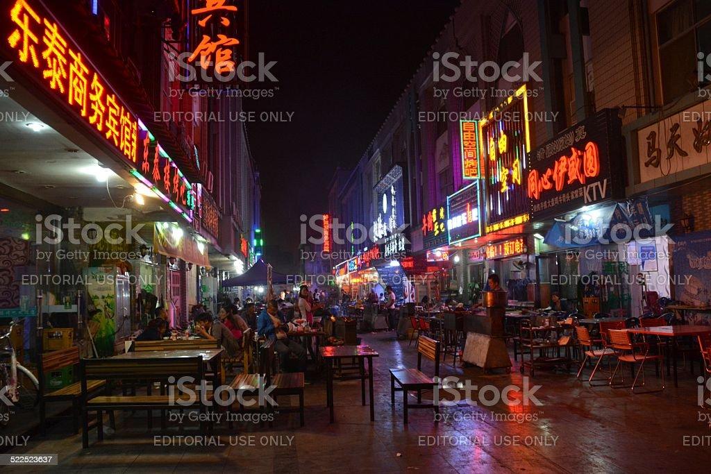 Night Market in Yinchuan, Ningxia Region China stock photo