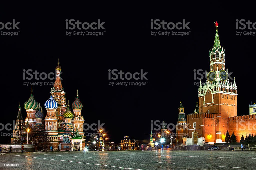 Night Moscow stock photo