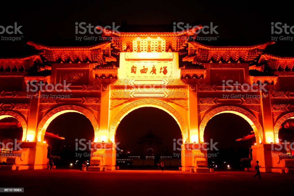 Night of Sun Yat-Sen Memorial Hall The building is famous landmark and must see attraction in Taipei stock photo