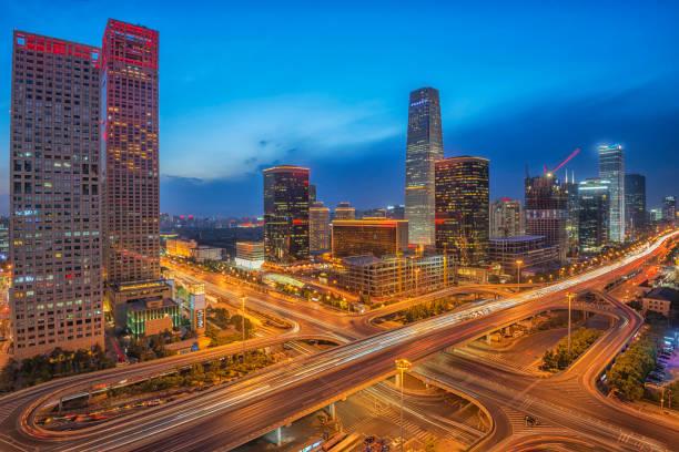Nacht in Peking Central Business District Gebäude Skyline, China Stadtbild – Foto