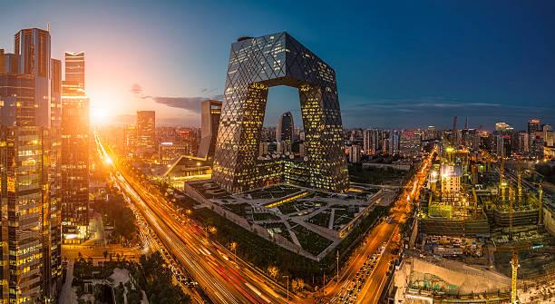 Nacht in Peking, Central Business district Gebäuden, China Stadt skyline – Foto