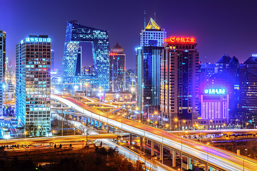Night on Beijing Central Business district buildings